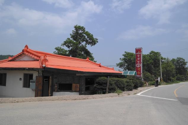 Yeonggwangjeong Memil Guksu (영광정 메밀국수)